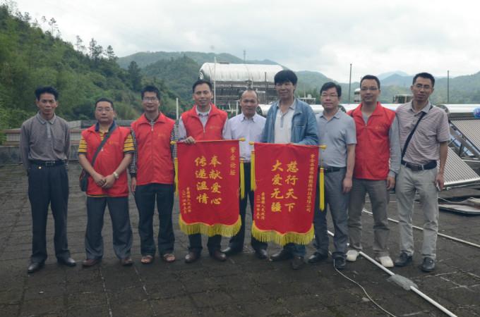 【组图】紫金县爱华新能源科技有限公司向黄塘镇敬老院捐赠十万元太空
