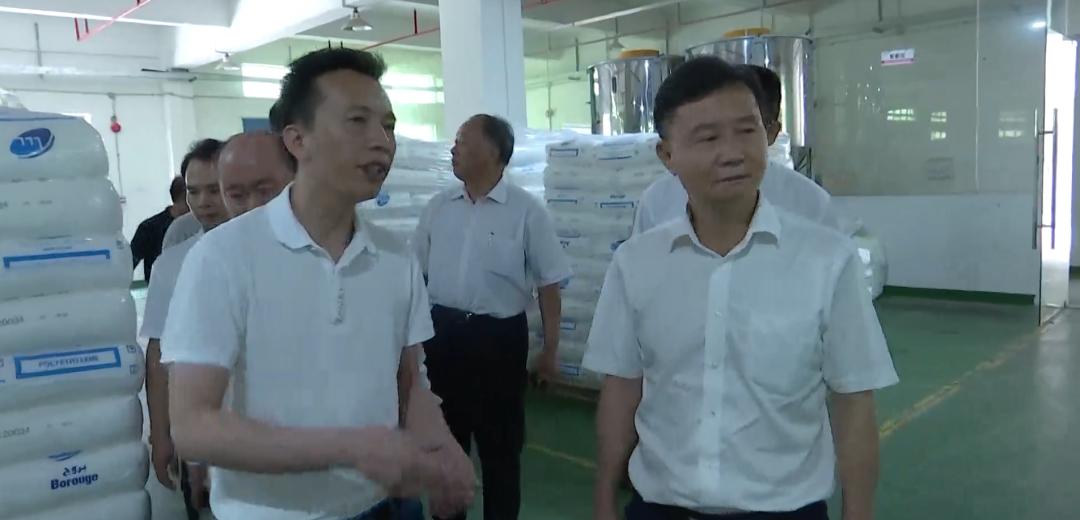 县委书记、县长廖继聪率队到惠州紫金商会开展考察招商工作