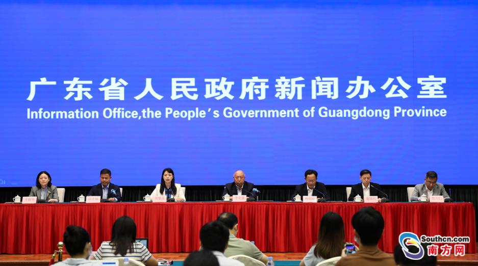 广东省政府新闻办疫情防控第六十二场新闻发布会