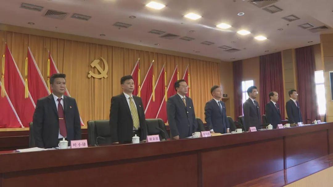 县委十三届九次全会召开,这里有紫金新一年的奋斗目标